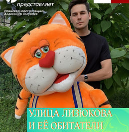 188х266_лизюкова_edited.jpg