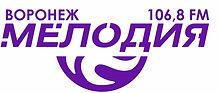 20141205_logo_melodiya_Voronezh_106,8.jp