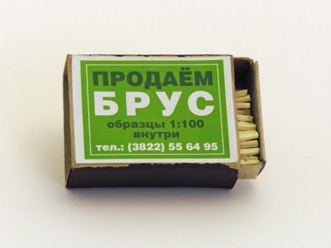 13103260-R3L8T8D-650-557705-R3L8T8D-600-z_57161d7d