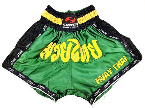 Muay Thai Shorts-Dark Green