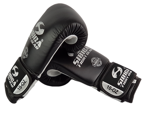 Leather Boxing Gloves Black/Silver