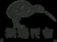 正方形logo.png