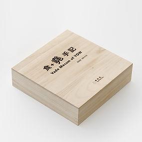 201221155642 mini sRGB網路.jpg