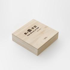 食+堯手記|Vade Mecum of Yow