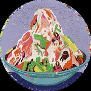 Air Batu Campur (RGB).png