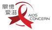 Aids Concern.png
