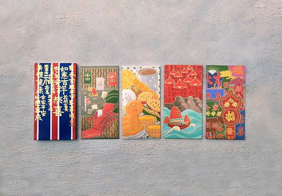 amazingpacke_redpacket_HK_01.JPG
