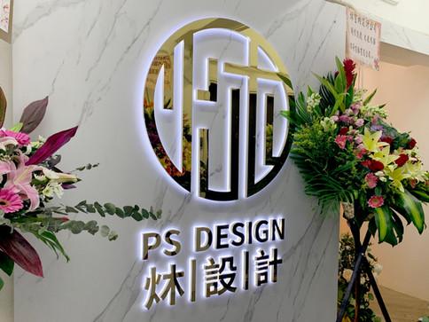 PS_Design_Amazingneon_02.JPG