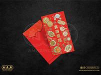 2021 red packet template_工作區域 1 複本 13.jp