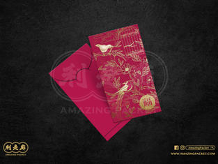 2021 red packet template 02_工作區域 1 複本 14.jpg