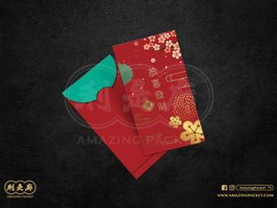 2021 red packet template_工作區域 1 複本 23.jpg