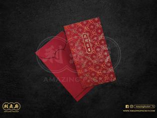 2021 red packet template_工作區域 1 複本 39.jpg