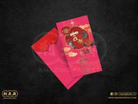 2021 red packet template_工作區域 1 複本 17.jp
