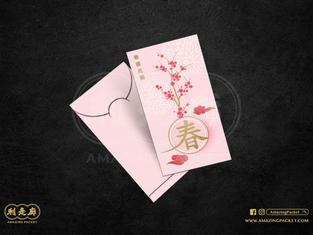 利是廊丨香港利是封專門店丨Amazing Packet丨利是封丨紅包丨設計丨Red Packet丨Red Envelope丨 Laisee利是廊丨香港利是封專門店丨Amazing Packet丨利是封丨紅包丨設計丨Red Packet丨Red Envelope丨 Laisee