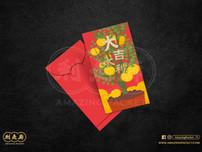 2021 red packet template_工作區域 1 複本 11.jp