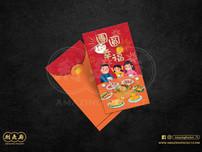 2021 red packet template_工作區域 1 複本 12.jp