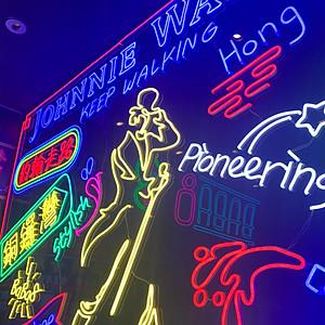 Amazing Neon