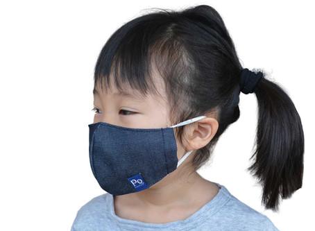 【メディア掲載情報】6/16付、リビング横浜にて「デニムマスク」が紹介されました。