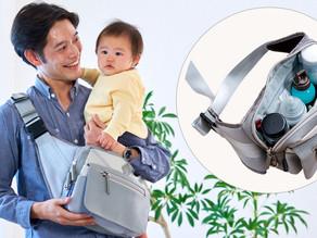 【雑誌掲載情報】「赤ちゃんとママ」2021年9月号にパパバッグ型押しモデルが掲載されました!