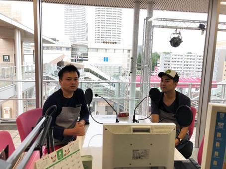 FM戸塚(83.7MHz)でDAD APRON(ダッドエプロン)の紹介をさせていただきました。