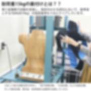 papadakko_shiken.jpg