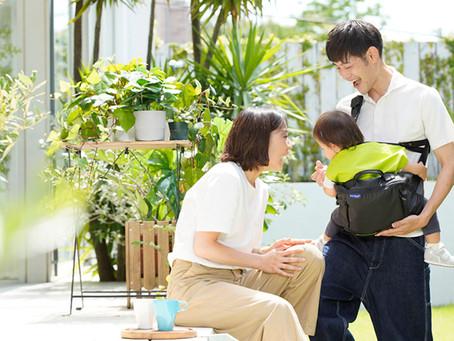 【メディア掲載情報】FQ JAPAN 男の育児onlineにパパバッグキャリアーモデルの記事が掲載されました。