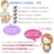 huann_nayami.jpg