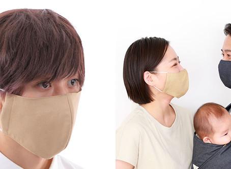 【ニュースリリース】抗菌・UVカット・花粉カット 洗えて繰り返し使える!「papakoso(パパコソ) 家族のマスク」に新色とXLサイズが新登場