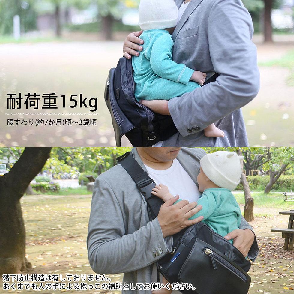 pk-002-bk_taikajuu.jpg