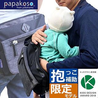 pk-004-01.jpg