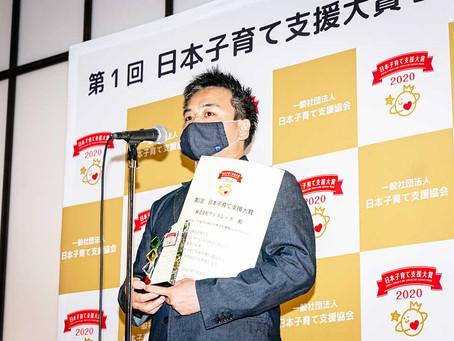 【メディア紹介情報】日経CNBCでpapakosoのパパバッグの受賞について紹介されました