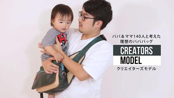 model_y3.jpg