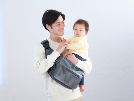 モニター募集!キッズデザイン賞受賞!パパとママが考えた理想のパパバッグ「papakoso パパバッグ」