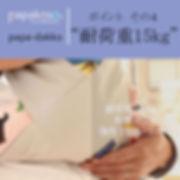 papadakko-t04.jpg
