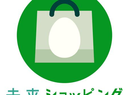 【号外】本日17時スタート!(2月19日)パパバッグクリエイターズモデルの2回目の先行販売開始です!