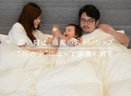 【TV放送情報】テレビ東京『ワールドビジネスサテライト』で紹介されます。