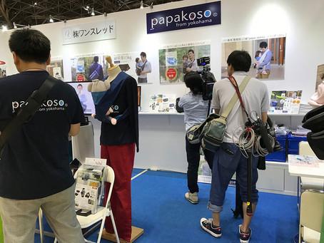 TOKYO MXニュースと、ベビー服のPUPO様