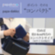papadakko-t01.jpg