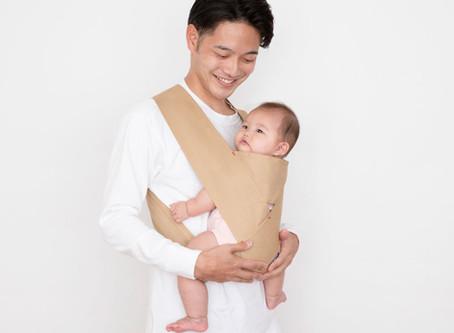 【メディア掲載情報】子育てメディア 「cozre(コズレ)マガジン」 にて、「パパ専用抱っこひも papa-dakko」が紹介されました