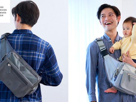 【メディア掲載情報】FQ JAPAN 男の育児onlineにパパバッグの紹介記事が掲載されました