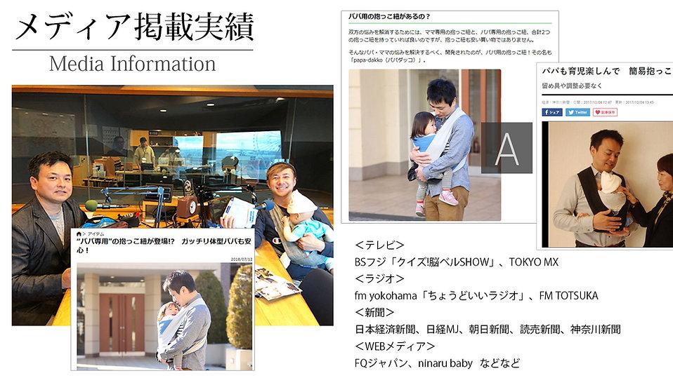 media_pd.jpg
