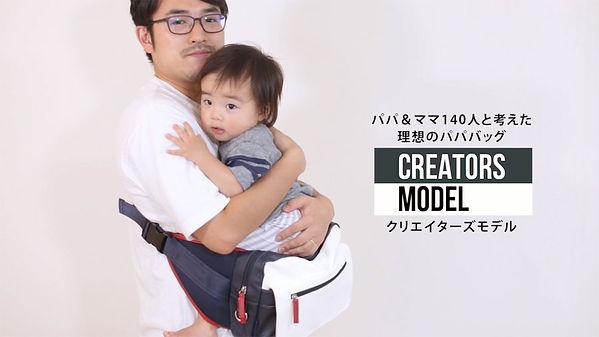 model_h3.jpg