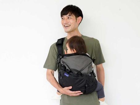 PRTIMES STORY掲載のお知らせ「子育てをスムーズに。パパ&ママ140人と考えた理想の「パパバッグ」が進化を遂げるまで。」