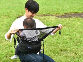 【新聞掲載情報】9月9日付、神奈川新聞にパパバッグ「だっこモデル」が紹介されました。