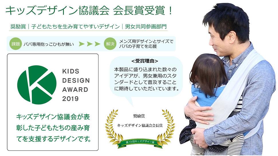 kids_d.jpg