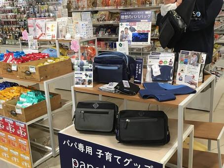 (売り場紹介)東急ハンズ横浜店7F