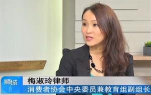 HelloSG 18 Feb 2016 - TV Interview Screenshot3_edited.jpg