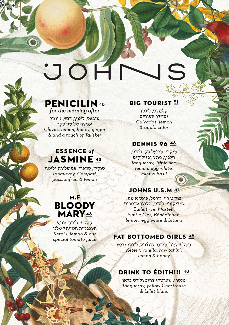 Johns Cocktail Menu