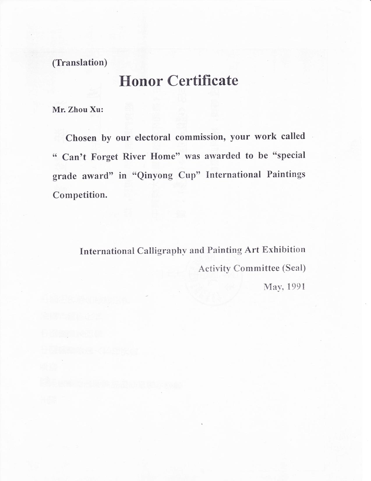 Special Grade Award
