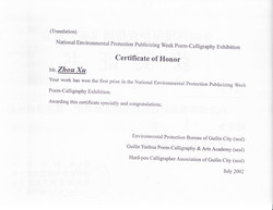 First prize in National Environmenta